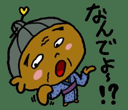 Amami island dialect sticker 2 sticker #1488303