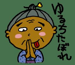Amami island dialect sticker 2 sticker #1488305