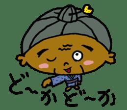 Amami island dialect sticker 2 sticker #1488306