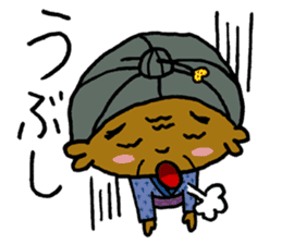 Amami island dialect sticker 2 sticker #1488307