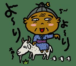 Amami island dialect sticker 2 sticker #1488309