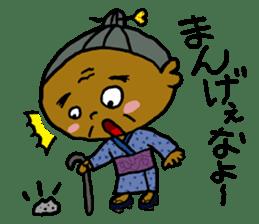 Amami island dialect sticker 2 sticker #1488310