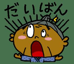 Amami island dialect sticker 2 sticker #1488311