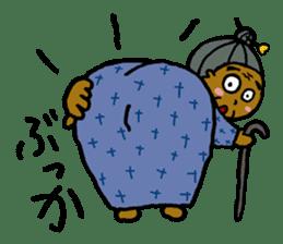Amami island dialect sticker 2 sticker #1488313