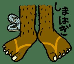 Amami island dialect sticker 2 sticker #1488317