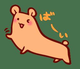 Long-bodied animals sticker #1488801