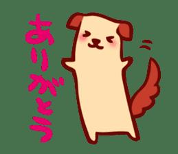 Long-bodied animals sticker #1488803