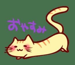 Long-bodied animals sticker #1488809