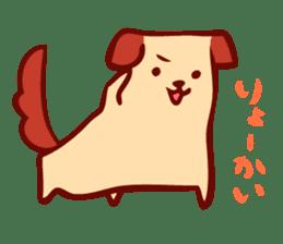 Long-bodied animals sticker #1488810