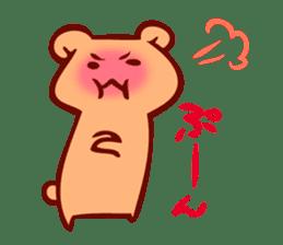 Long-bodied animals sticker #1488815