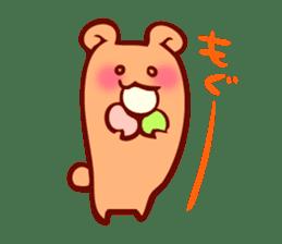 Long-bodied animals sticker #1488829