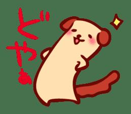 Long-bodied animals sticker #1488836
