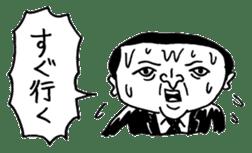 WET PAPA sticker #1489131