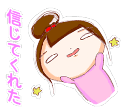 A noisy girl's sticker #1491004