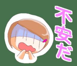 A noisy girl's sticker #1491006