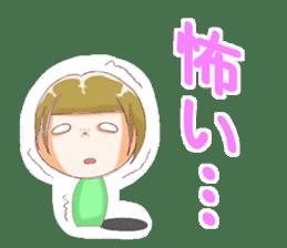 A noisy girl's sticker #1491015
