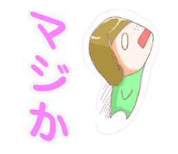 A noisy girl's sticker #1491023