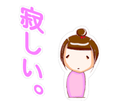 A noisy girl's sticker #1491032
