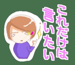 A noisy girl's sticker #1491034