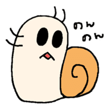 a snail named PANIPANI sticker #1493045