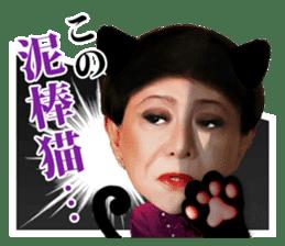Kenichi Mikawa sticker #1493760