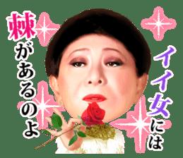 Kenichi Mikawa sticker #1493761