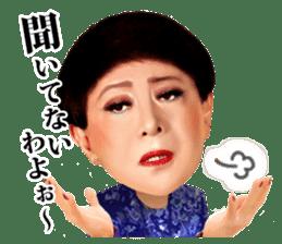Kenichi Mikawa sticker #1493762