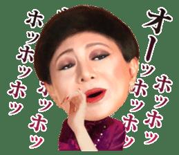 Kenichi Mikawa sticker #1493763
