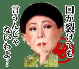 Kenichi Mikawa sticker #1493764