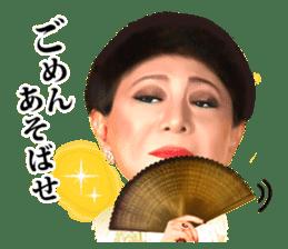 Kenichi Mikawa sticker #1493765