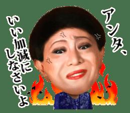 Kenichi Mikawa sticker #1493766