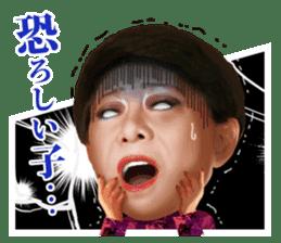 Kenichi Mikawa sticker #1493767