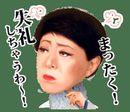 Kenichi Mikawa sticker #1493768