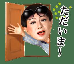 Kenichi Mikawa sticker #1493769