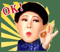 Kenichi Mikawa sticker #1493770