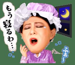 Kenichi Mikawa sticker #1493773