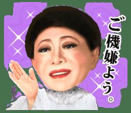 Kenichi Mikawa sticker #1493774
