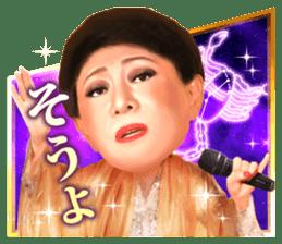 Kenichi Mikawa sticker #1493777