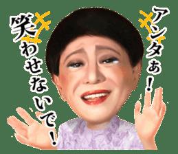 Kenichi Mikawa sticker #1493778