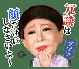 Kenichi Mikawa sticker #1493779