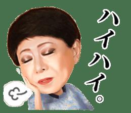Kenichi Mikawa sticker #1493780