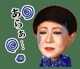 Kenichi Mikawa sticker #1493781