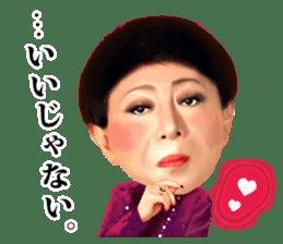 Kenichi Mikawa sticker #1493784