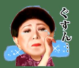 Kenichi Mikawa sticker #1493785