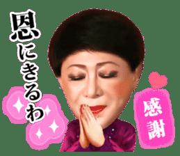 Kenichi Mikawa sticker #1493786