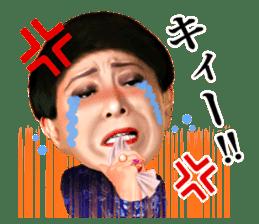 Kenichi Mikawa sticker #1493787