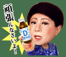 Kenichi Mikawa sticker #1493789