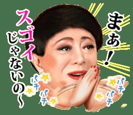 Kenichi Mikawa sticker #1493790