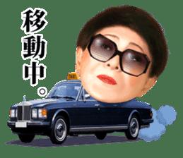 Kenichi Mikawa sticker #1493791
