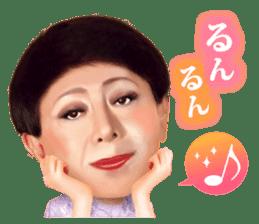 Kenichi Mikawa sticker #1493792